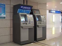 wyszukiwarka bankomatów